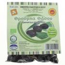 schwarze Oliven 250g Vakkum 1