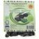 schwarze Oliven 250g Vakkum 2